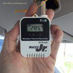 夏場のアウトランダーPHEVのサングラス収納は何℃になる?実際に測定してみました